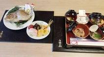 高橋真麻、娘のお食い初めを報告「緊張していた英樹じぃじが面白かった」