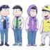 この秋、6つ子はスタジャンでキメる!『おそ松さん』第3期新衣装公開!!