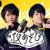 MAPPAによるオリジナルTVアニメ最新作、詳細を『声優と夜あそび』内で発表!