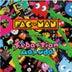 祝40周年「パックマン」×増田セバスチャン、ポップカルチャーを打ち出すコラボ