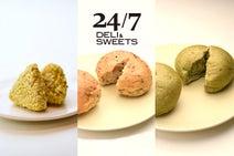低糖質食品販売サイト「24/7 DELI & SWEETS」におにぎり&パンの新作!