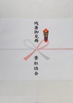 つまみ枝豆、香取慎吾からの残暑見舞いに感謝「また一緒に仕事出来ると嬉しい」