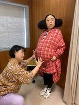 ニッチェ・近藤、出産を控えた相方への思い「感慨深いったらありゃしない」