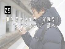 【圧倒的彼氏感】佐藤健公式LINEと本物の彼氏LINEは見分けられるのか!?調査してみた
