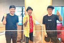 笠井アナ、田村淳のラジオに派手な格好で行った理由「地味なスーツ姿だと」