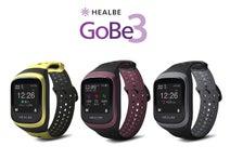 世界初、摂取カロリーを自動計測! スマートバンド「GoBe3」