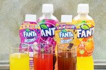 ハロウィンの季節にぴったり!コカ・コーラ、味と色が変わる「ファンタ インスタミックス」体験