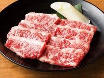 1.5倍盛りの黒毛和牛カルビ、安楽亭「いい肉(1129)キャンペーン」