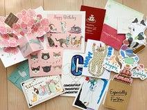 ホラン千秋、誕生日のメッセージカードに感激「たまにこんなミラクルも起こる」