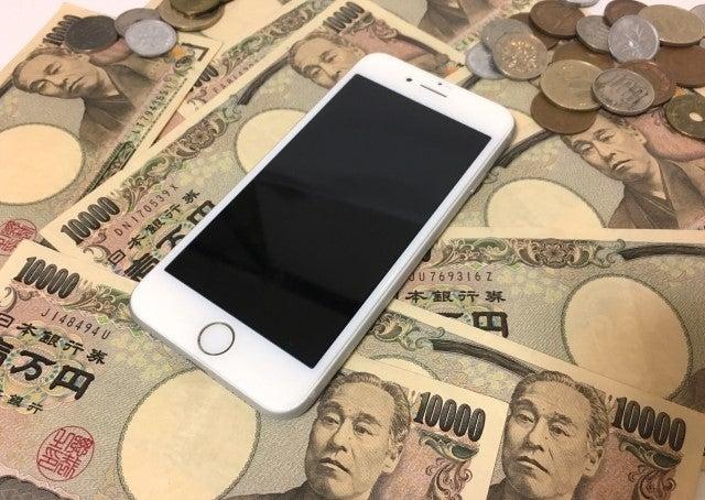 年間「数万円」安くなる可能性も…「格安SIM」で携帯料金を下げる「3つのポイント」とは?エンタメ新着ニュース編集部のイチオシ記事この記事もおすすめエンタメアクセスランキング