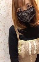 上原さくら、オシャレマスクを購入するも「服に合わせて使うのは楽しそうだけれど」
