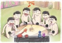 TVアニメ「おそ松さん」第3期が本日より放送スタート! 文字通りの6つ子全裸待機ビジュアルが解禁!