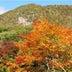 佐渡一の紅葉を堪能!新潟県佐渡市の紅葉山で紅葉が見頃