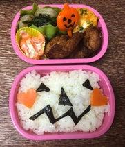 ハイヒールモモコ、ハロウィン弁当の数々を公開「菜摘ちゃんも褒めてくれるやろな!笑」