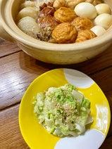 はんにゃ・川島の妻、材料費500円で作った夕食を公開「いい奥さん」「完璧」の声