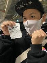 はんにゃ・川島の妻、不用となった衣類を売却した結果「お小遣い稼ぎできたぞー」