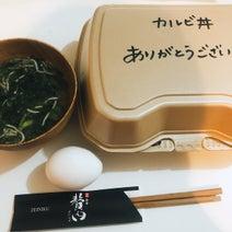 平野ノラ、夫も大絶賛したテイクアウト「美味しそう」「食べたい」の声