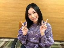SKE48、松井珠理奈卒業シングルのタイトルが『恋落ちフラグ』で2021年2月3日に発売決定 表題曲は全員参加に
