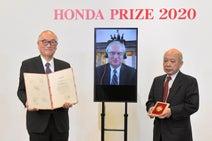 ドイツ工学アカデミー評議会議長ヘニング・カガーマン博士が受賞!第41回『本田賞 授与式・記念講演』をオンラインで開催