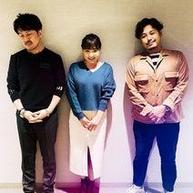 野呂佳代、土田晃之らとのバラバラな写真を公開「どぉして!?っていう写真です笑」