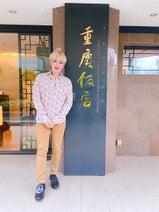 整形男子アレン、1人約2万8000円する豪華ランチを堪能「本当に幸せなひととき」