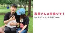 トレエン斎藤の妻、出産時の痛みについて振り返る「タワーマンションが産まれそう」