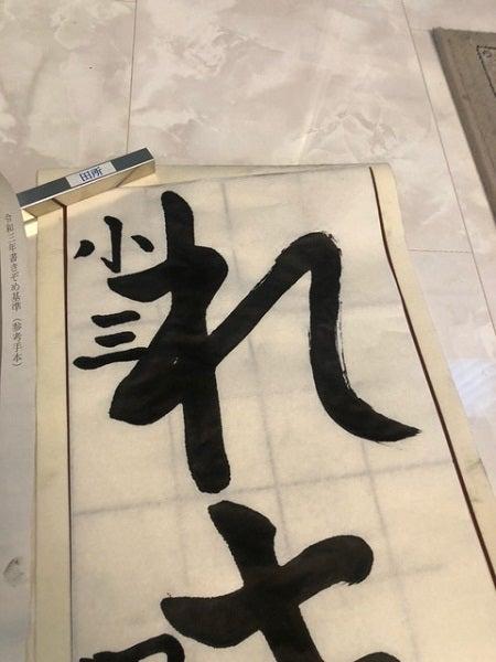 ダイアモンド☆ユカイ、落ち着かない妻の行動「ここは、寺子屋かよ!」