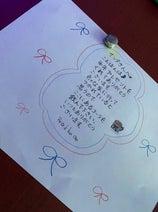 市川海老蔵、妻・麻央さんを感じた娘の手紙「朝から幸せ感じます」