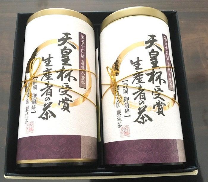 藤あや子、久本雅美から貰ったプレゼントを公開「どんなお味なのか楽しみ」