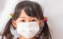 子どものマスク嫌いには理由がある?! マスクを嫌がる幼児への対処法
