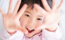 小学生からでも間に合う「モンテッソーリ教育」 子どもの行動すべてに理由がある?!大切なのは子どもよりも「親」の気づきだった!