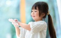 子どもが手洗いを嫌がる? 試してみて! 手洗いが楽しくなるアイデア