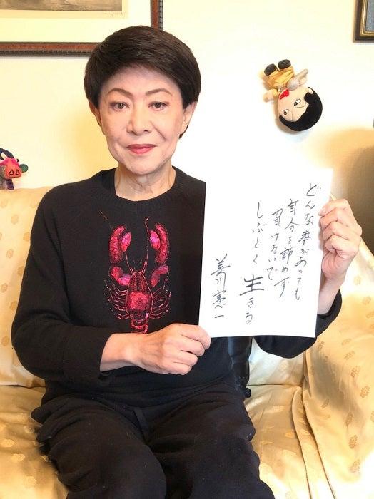 美川憲一、新月の日に書いた願い事「きれいな字」「素晴らしい」の声