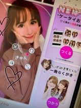 山川恵里佳、娘とのプリクラに違和感「昭和感がやっぱり出てしまう」