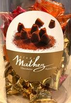藤あや子『成城石井』で即買いしたチョコレート「3種がぎっしり入ってます!」