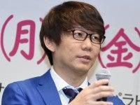 三四郎・小宮浩信、『鬼滅の刃』花江夏樹ファンの言葉にショック「ひどすぎない?」