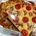 北斗晶、宅配ピザで絶対頼むメニューを紹介「日本ならではのピザだよね~!!」