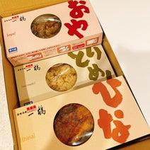 川田裕美アナ、最高だったお取り寄せ商品「美味しいんですよね~」