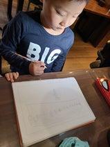 小原正子、長男の習い事のために購入したもの「悩みに悩み。。。」