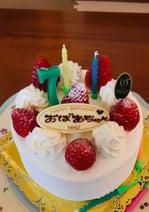 尾木ママ、妻の誕生日に孫達がおもてなし「可愛いすぎました!」