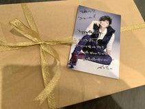 トレエン斎藤、GACKTからの誕生日プレゼントに感激「俺の好物まで把握済みだぜ」
