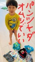 ココリコ・遠藤の妻、次男のトイトレで作戦決行するも「兄弟でも全然違うのねぇ」