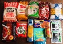 業務田スー子、業スーで51品を購入し合計金額を公開「安く買えた自慢」
