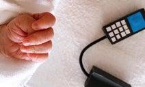 平野ノラ、第1子女児の出産を報告「涙が溢れて止まりませんでした」