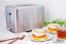 スタイリッシュな機能性ポップアップトースター『ソリス トースター スチール』でパンをおいしく焼こう!