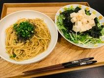 """ココリコ・遠藤の妻、夫が興奮した""""激ウマ""""な料理「美味すぎて止まらない」"""