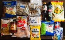 業務田スー子、業スーSALEの購入品と金額を公開「全部おすすめ!」