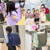 みきママ家、小原&マック鈴木家、エハラ家ほか 新小学1年生が選んだランドセルを調査