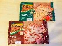 業務田スー子、常備して損のないシャトレーゼ品を紹介「めちゃそそる値段だよ!!」