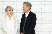 「元祖できちゃった婚」から33年 研ナオコ夫婦インタビュー
